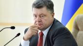 Порошенко провел совещание с главами силовых ведомств, а суд арестовал машины и дом Лавриновича