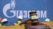 """""""Газпром"""" уточнил сумму претензий к """"Нафтогазу Украины"""""""