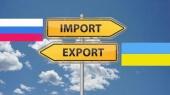 Запрет экспорта сельхозпродукции в Россию не особо скажется на украинских производителях — УКАБ