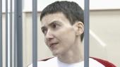 В сети опубликовали видео, доказывающее невиновность Савченко