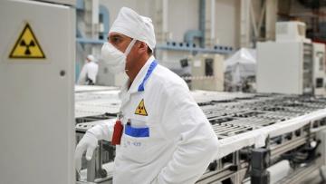 Ученые обнаружили способ борьбы с облучением радиацией | Наука | Дело