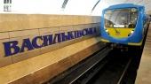От Киевского метрополитена через суд требуют 1,1 млрд гривень