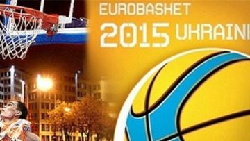 Стал известен состав сборной Украины на Евробаскет | Баскетбол | Дело