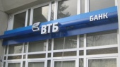 ВТБ Банк решил увеличить уставный капитал на 14,5 млрд грн до 25,3 млрд грн