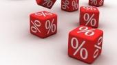 """НБУ снизил ставку по кредитам """"овернайт"""" до 29%"""
