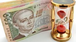 В этом году поступления в Фонд гарантирования вкладов от ликвидируемых банков составили 775,3 млн грн | Банки | Дело
