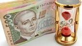 В этом году поступления в Фонд гарантирования вкладов от ликвидируемых банков составили 775,3 млн грн