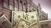 НБУ ограничил гривневые платежи в пользу нерезидентов