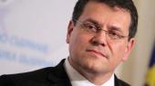 Еврокомиссия и Россия обсуждают вопрос газа для Украины
