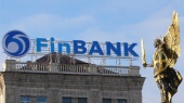 НБУ лишил основного акционера Финбанка права голоса из-за нарушения порядка приобретения акций