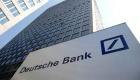 Deutsche Bank может закрыть в России инвестиционное подразделение