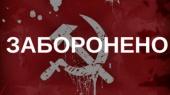 Для Днепропетровска и Кировограда уже есть новые интернет-адреса