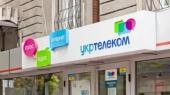 """Спецкомиссия призвала Кабмин приватизировать """"Укртелеком"""""""