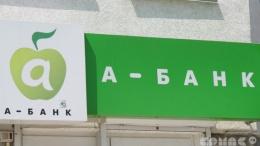 АМКУ разрешил Суркисам купить принадлежавший им ранее Акцент-банк | Банки | Дело