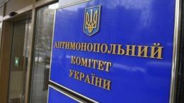 АМКУ разрешил физлицам-резидентам купить более 50% Асвио Банка | Банки | Дело
