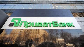 ПриватБанк выплатил купон по реструктуризированным еврооблигациям | Банки | Дело