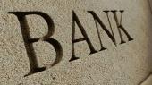 НБУ решил не относить госорганы к числу связанных с банками лиц