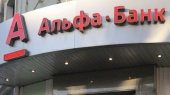 Альфа Групп покупает у Raiffeisen Bank австрийский онлайн-банк Zuno
