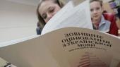 У центра оценивания качества образования новый глава