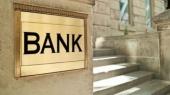 Минфин планирует привлечь IFC или ЕБРР в капитал Укргазбанка, а Альфа Групп покупает австрийский онлайн-банк Zuno