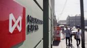 Набсовет Московской биржи одобрил стратегию выхода из украинских активов