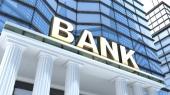 Набсовет Инвестбанка сменил председателя правления