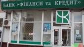 """Банк """"Финансы и Кредит"""" признал дефолт по еврооблигациям на $100 млн"""