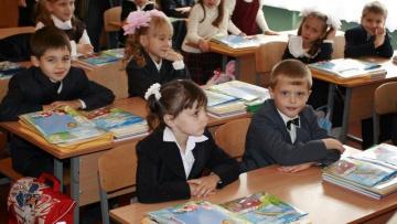 Яценюк анонсировал школьную реформу | Образование | Дело