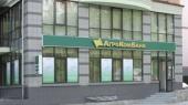 Экс-первый замглавы совета директоров Дельта Банка возглавил правление Агрокомбанка