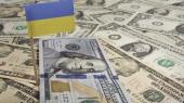 Для реструктуризации портфеля проблемных кредитов на 200 млрд грн подготовлен законопроект