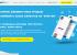 Украинский сервис email-рассылокTriggMine привлек $300 000