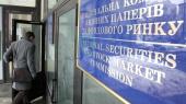 НКЦБФР аннулировала 42 лицензии на профдеятельность на фондовом рынке