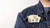 Нацбанк внесет изменение в процедуру оценки имущественного состояния собственников банков