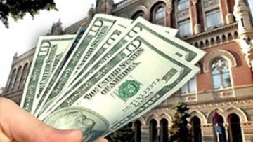 НБУ купил $18,7 млн на валютном аукционе 8 октября   Валюта   Дело