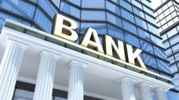 Норматив адекватности капитала банков в сентябре снизился до 7,09% | Банки | Дело