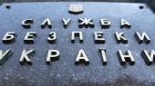 Планировавшийся взрыв военкомата в Киеве координировали кураторы в России — глава СБУ
