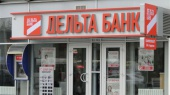Дельта Банк погасил 1,6 млрд грн целевого займа Фонда гарантирования вкладов