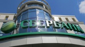 """Украинские """"дочки"""" российских банков докапитализируют еще на $1 млрд"""