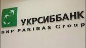 УкрСиббанк увеличит уставный капитал на $130 млн