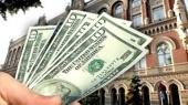 НБУ купил $23,2 млн на валютном аукционе 15 октября