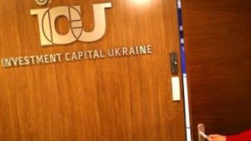 АМКУ разрешил ICU купить более 50% КУА АПФ