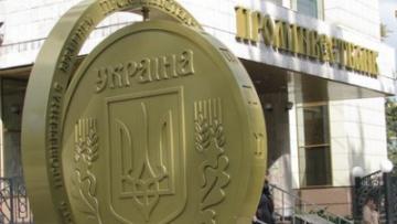 Проминвестбанк за 9 месяцев получил убыток 6,3 млрд грн | Банки | Дело