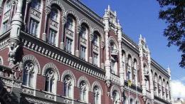 Пенсионный фонд НБУ будет судиться за четыре объекта недвижимости и земельный участок | Фондовый рынок | Дело