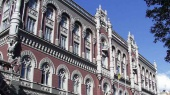 Пенсионный фонд НБУ будет судиться за четыре объекта недвижимости и земельный участок