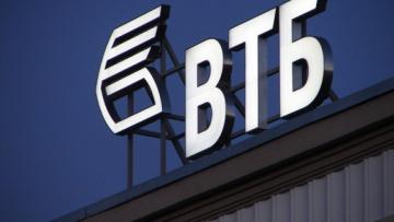 ВТБ Банк увеличил уставный капитал до 25,3 млрд грн | Банки | Дело