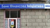 """Выплаты вкладчикам банка """"Финансовая инициатива"""" приостановлены — ФГВФЛ"""