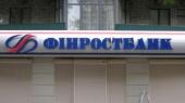 ФГВФЛ продлил ликвидацию Финростбанка