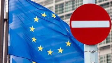 Еврокомиссия запретила проводить исследования банков РФ, попавших под санкции | Финансы | Дело