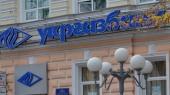 Укргазбанк в третьем квартале получил 133,5 млн грн прибыли
