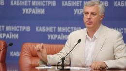 Директором УЦОКО назначен Вадим Карандий — распоряжение Кабмина | Образование | Дело